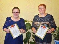 Организаторы сельхозпереписи в районе награждены Почетными грамотами администрации МР