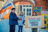 Воспитанники клуба «Рысь» и молодогвардейцы провели акцию «Блокадный хлеб»