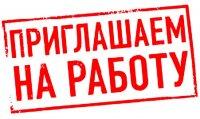 """В редакцию газеты """"Караидель"""" требуется заместитель главного редактора"""