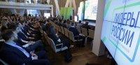 За первые сутки после старта регистрации на конкурс «Лидеры России» получено  24 308 заявок