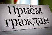 В райцентре депутат ГосДумы РФ Ф.Ганиев проведет прием граждан