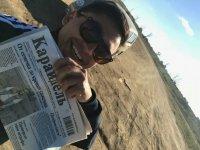 Ильгиз Карамов читает нашу газету даже в командировке в Крыму