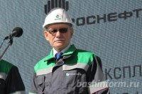 Бывший глава Башкирии Рустэм Хамитов перейдет на работу в «Башнефть»