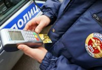 Мелкие штрафы ГИБДД начнут списывать с банковских карт