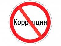 Прокуратура района обязала глав сельских поселений скорректировать согласно закону планы по противодействию коррупции