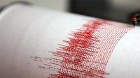 На границе Башкирии и Челябинской области снова зафиксировано землетрясение