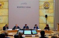 Караидельцы приняли участие в республиканском совещании по вопросам ГИА