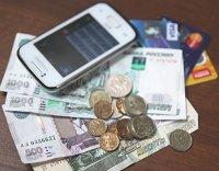 Жителей Башкирии предупреждают о новом виде мошенничества