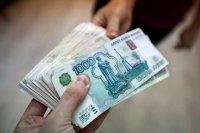 В Башкирии мошенники присвоили более миллиона рублей бюджетных средств