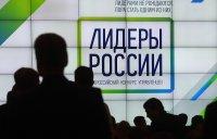 Кириенко: поддержка волонтерства Путиным является примером для управленцев