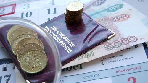 С 1 января будут проиндексированы пенсии