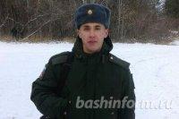 Срочнику из Башкирии, пострадавшему при ДТП в Абхазии, собирают средства на реабилитацию