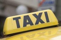 В Уфе таксисты объявили забастовку