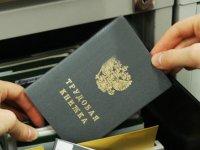 За год в Башкирии попали под сокращение более 11 тысяч работников
