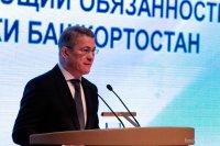 100 лучших сельских учителей Башкирии будут получать по 600 тысяч рублей