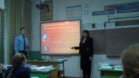 В Куртлыкульской СОШ прошли уроки на тему безопасности в Интернете