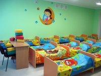Максимальный размер родительской платы за детский сад в 2019 году в нашем районе составит 1464 рубля