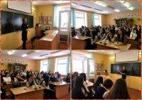 В Караидельской СОШ №2 врач-гинеколог Караидельской ЦРБ Л.Гильмутдинова провела встречу с девушками 8-11 классов