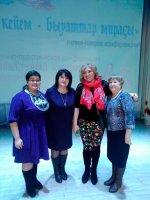 Делегация Караидельского района приняла участие в конференции «Национальный костюм-наследие веков»