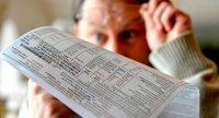 Стало известно, как в Башкирии изменятся тарифы на услуги ЖКХ с 1 июля