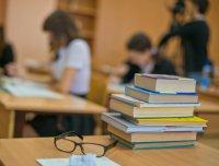 Результаты проверки собеседования можно будет узнать в образовательной организации не позднее 19 февраля.