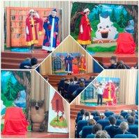 В Караидельской СОШ №1 со спектаклем побывала театральная группа из Казани