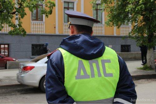 Прокуратура Башкирии нашла нарушения в работе региональной Госавтоинспекции